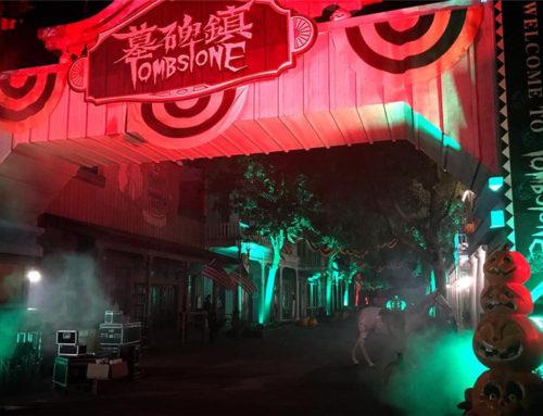 商業廣告影片|CF廣告影片|六福村萬聖夜|廣告影音製作|短片廣告