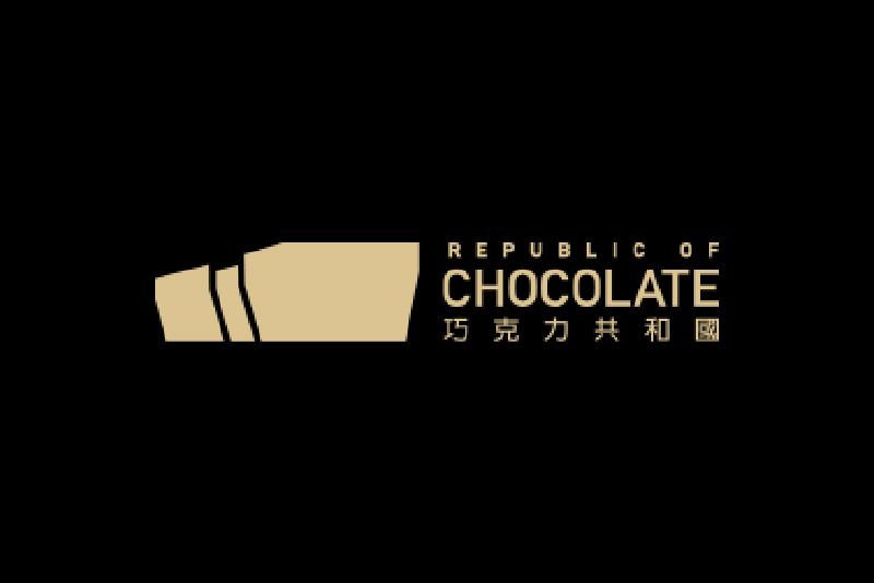 巧克力攝影作品