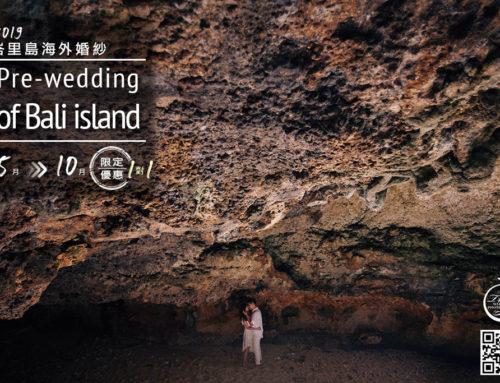 2019 峇里島海外婚紗優惠
