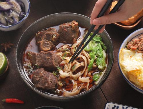 美食攝影台北|麵食攝影|牛肉麵攝影|食物寫真|食物攝影|商攝推薦