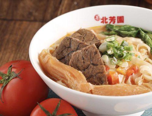 北芳園牛肉麵|美食攝影|牛肉麵攝影|港式點心|臺菜料理|商業攝影優惠