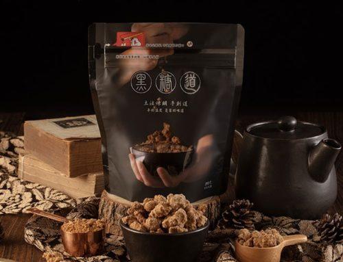 商品攝影|Brown Sugar|黑糖|包裝攝影|商業攝影|美食攝影|懷舊風格|台北商攝