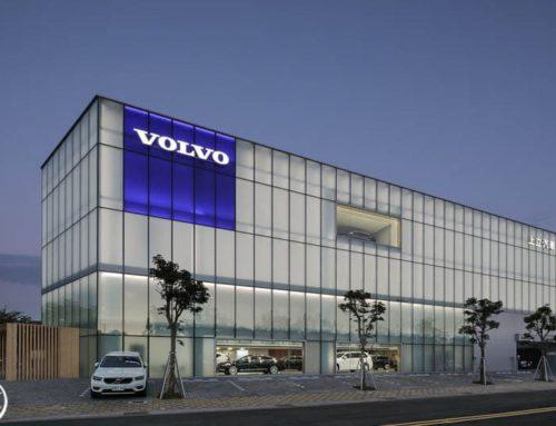 建築攝影師|汽車展示中心|Volvo旗艦店|空間攝影|房地產攝影|建築外觀攝影|商空攝影推薦