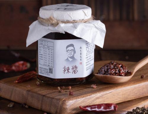 美食攝影|商品醬料|蔣老爹|辣椒醬推薦|古早味|網路購物|外送平台攝影|台灣小吃