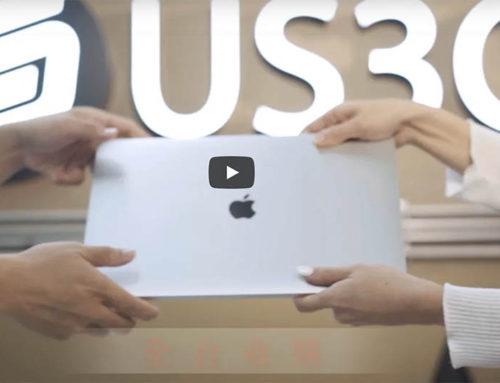 商業攝影|二手3C買賣|商品攝影|商品微電影|商業短片|台北商攝|US3C|企業形象片
