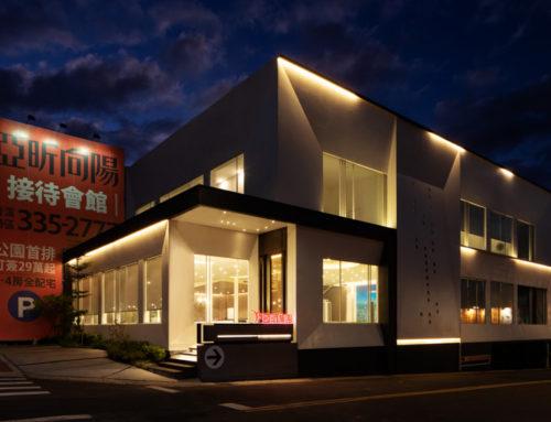 空間攝影|建築攝影|商業攝影|房地產攝影|飯店攝影|桃園預售中心|商辦中心攝影